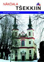 Näköala_Tšekkiin_2003-01